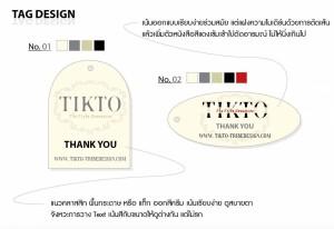 tag-design-by-imdesign-studio.com
